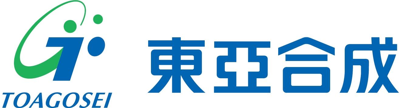 東亞合成(株)